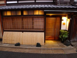 Kyoto townhome photo - Front entrance