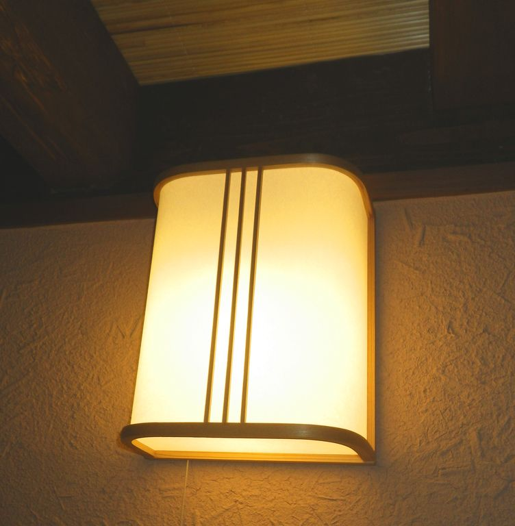 Japanese lighting