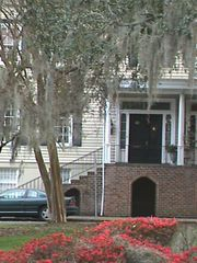 Savannah apartment photo - View of the Front of 117 West Perry