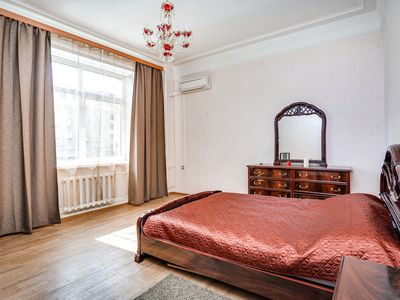 Ministry Apartment Moscow Center - Arbat