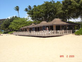 Kaanapali condo photo - Private Beach Cabana for Exclusive Use of Owners & Guests; Kaanapali Beach