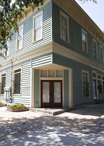 Savannah townhome rental - Corner Door Home- 4BD/2BA and a separate 2BD/2BA. Perfect for big groups!