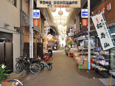 Located in the historic Furukawa Shotengai (a covered walking shopping arcade).