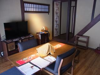 Kyoto townhome photo - Main dinning