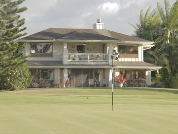 11th green of the Makai Course