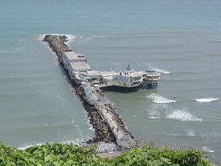 Lima condo photo - World famous Rosa Nautica Restaurant and Pier are below the cliffs of Miraflor