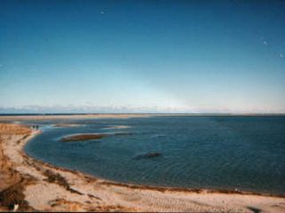 Chatham condo photo - Our view to Nantucket Sound (to the Southeast)