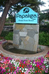 As you drive up to the Papakea, here is the sign to look for