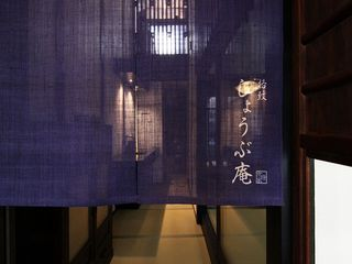 Tori-niwa inner corridor connecting the front space and inner space - Kyoto townhome vacation rental photo