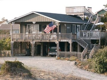 Oak Island cottage rental - Our cottage is located on a corner lot trees all around with great ocean views