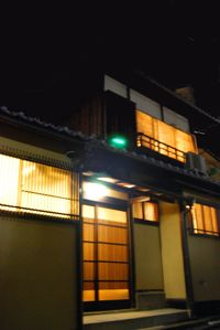 Kyoto house rental - Kyoto Nene House( located on quiet street)