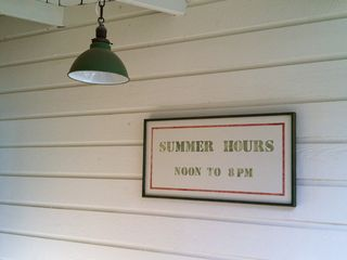 Harpswell cottage photo - Summer time and the living is easy . . .