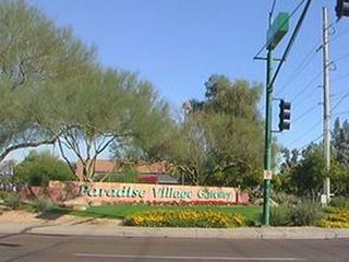 Scottsdale condo photo - The entrance sign