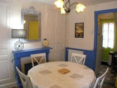 Holiday house, 45 square meters