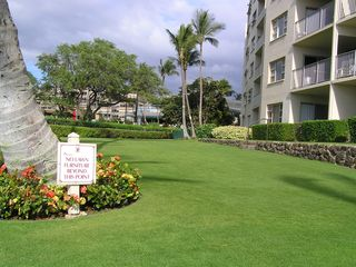 Kihei condo photo - The Royal Mauian