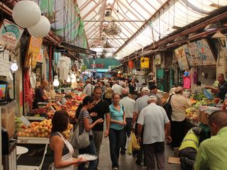 Bustling 'Machane Yehuda' market - 3 mins walk from our apartments - Jerusalem area apartment vacation rental photo