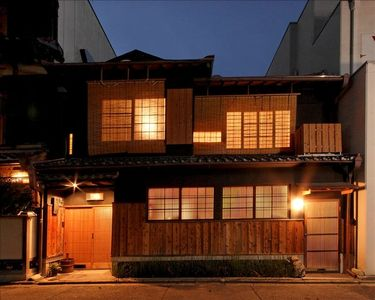 Kyoto house rental - Exterior view at dusk