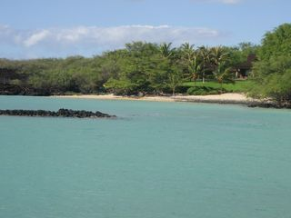 Kihei condo photo - beautiful cove near La Perouse Bay