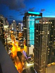 Brickell apartment photo - View from the Guest Room