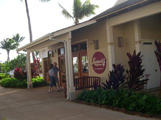 Poipu house photo - Lapperts ice cream, a real destination in Poipu