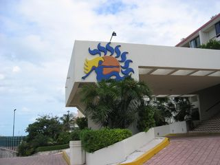 Cancun condo photo - Entrance