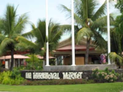 Kailua Kona condo rental - International Marketplace Shopping (in town)