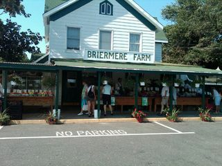 Wading River house photo - Many farm stands