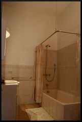 Quito apartment photo - Bathroom