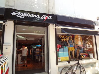 Surfing Shop
