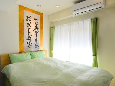 Modern and Zen 2BR, 5 min from Shinjuku Station