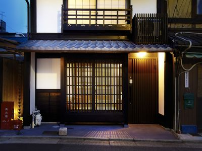 Kyoto Tradition With Modern Luxury