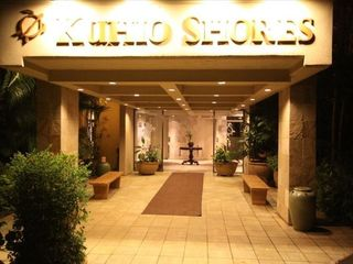 Poipu condo photo - Entrance to Kuhio Shores