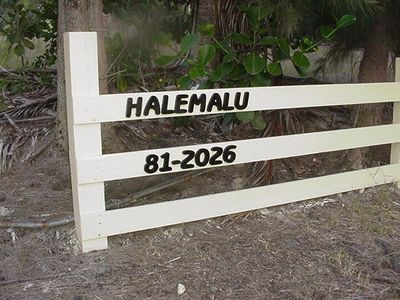 Halemalu Entrance