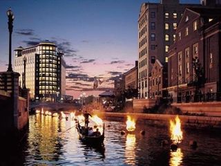 Warwick cottage photo - Waterfires in Providence -NOT TO BE MISSED