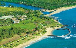 Wailua house photo - Just minutes to Lydgate Beach, Wailua Beach, Smith's Luau, and the Wailua River!