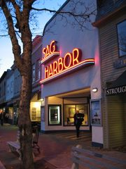 Sag Harbor house photo - Old world charm of Sag Harbor cinema