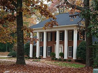 Stone Mountain house photo - Beautiful front view of the house