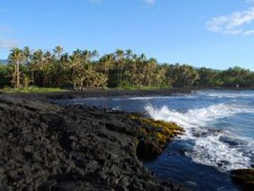 Coastline near Pahoa Home