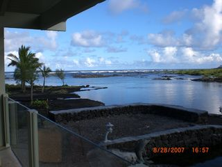 Kapoho house photo - Southeast view from the Lanai
