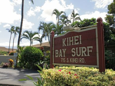 Entrance to Kihei Bay Surf property