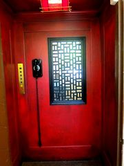 Beverly Hills house photo - Red Room Elevator
