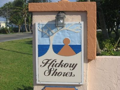 The name of the building is Hickory Shores