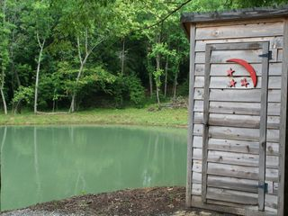 out house - fish supplies - Muddy Pond cabin vacation rental photo