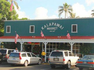Kailua house photo - Here is the nearby grocery market- convenient and fun!