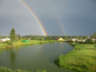 Pine Lake house photo - Rainbow over our pond