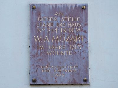 Mozart used to live across the street...