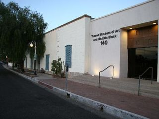Tucson bungalow photo - Great museum for the whole family showing Arizona ad the west history -