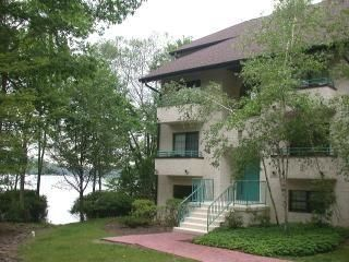 Lake Harmony condo photo - Front building