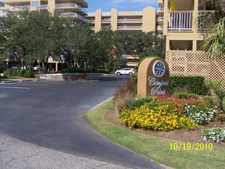 Gulf Shores condo photo - Front Entrance of Complex