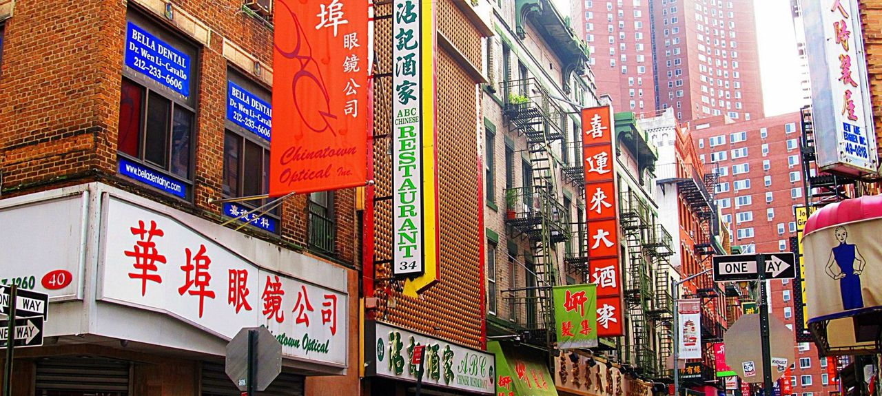 Chinatown, New York, New York, United States